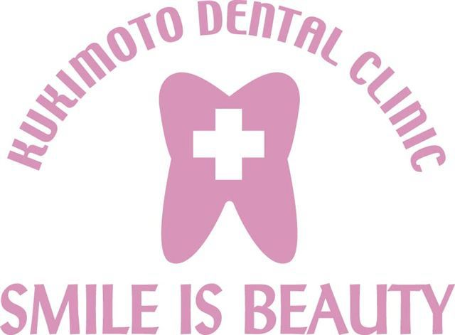 KUKIMOTO DENTAL CLINIC SMILE IS BEAUTY